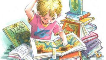 Развитие любознательности у ребенка дошкольного возраста
